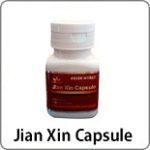 jian-xin-2